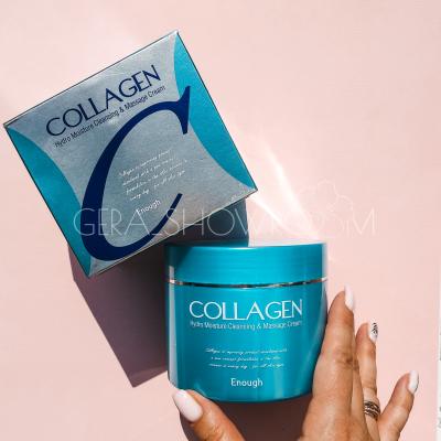 Enough Collagen Hydro Moisture Cleansing & Massage Cream Крем массажный увлажняющий