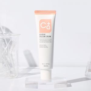 A'Pieu Cicative Calcium Cream Крем для лица с кальцием