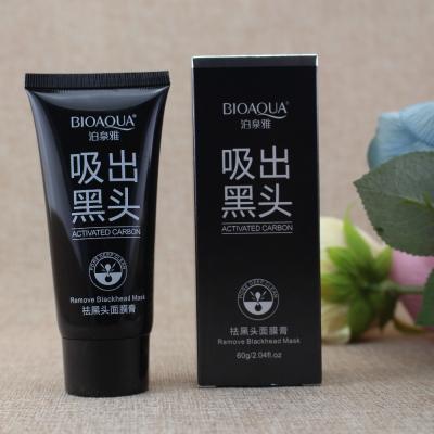 BioAqua Activated Carbon очищающая маска-плёнка с бамбуковым углём