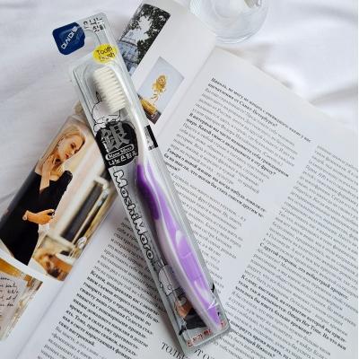 MashiMaro Nano Silver Toothbrush Зубная щётка с нано серебром
