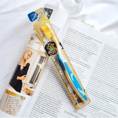 MashiMaro Nano Gold Toothbrush Зубная щетка с нано золотом