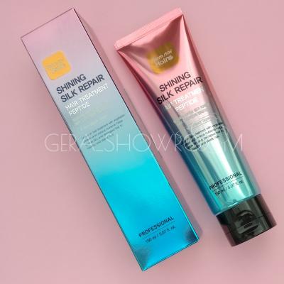 FarmStay Shining Silk Repair Hair Treatment Peptide Восстанавливающая маска для сияния и блеска волос с пептидами