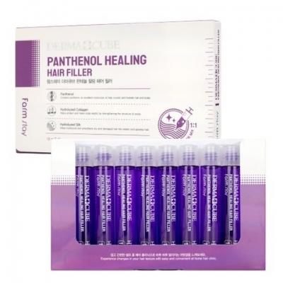 FarmStay Derma Cubed Panthenol healing filler НАБОР филлеров для волос с пантенолом