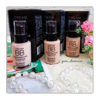 BioAqua BB Cream Super Wearing увлажняющий бб крем