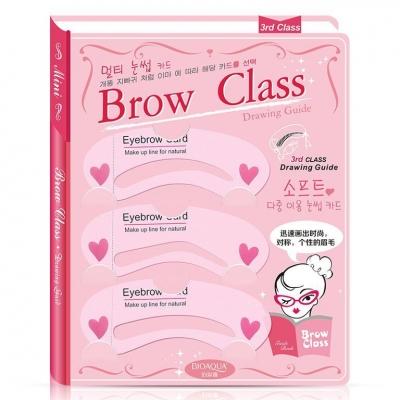BioAqua Brow Class набор трафаретов для бровей