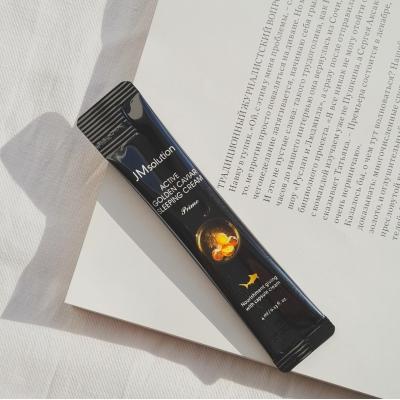 JM Solution Active Golden Caviar Sleeping Cream Prime Питательная ночная маска с золотом и икрой