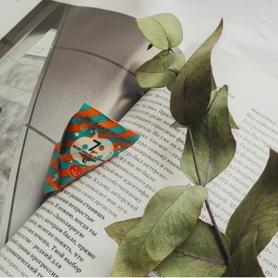 May Island 7 Days Secret  Healing Humpkin Sleeping Pack ночная маска с экстрактом тыквы (пирамидка)