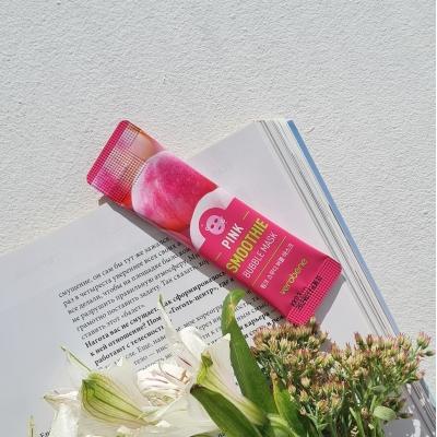 Verobene Pink Smoothie Bubble Mask Кислородная маска смузи для лица с розовым комплексом